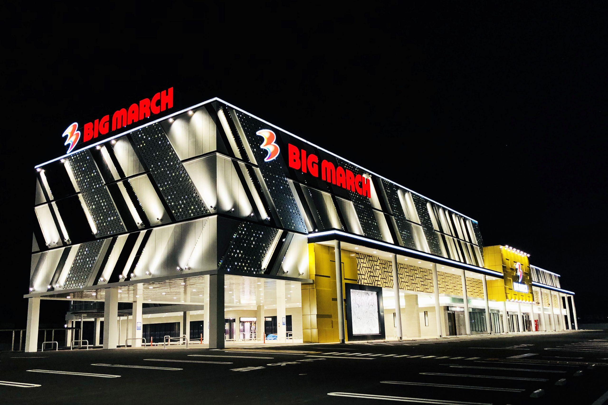 BIGMARCH西川田店様