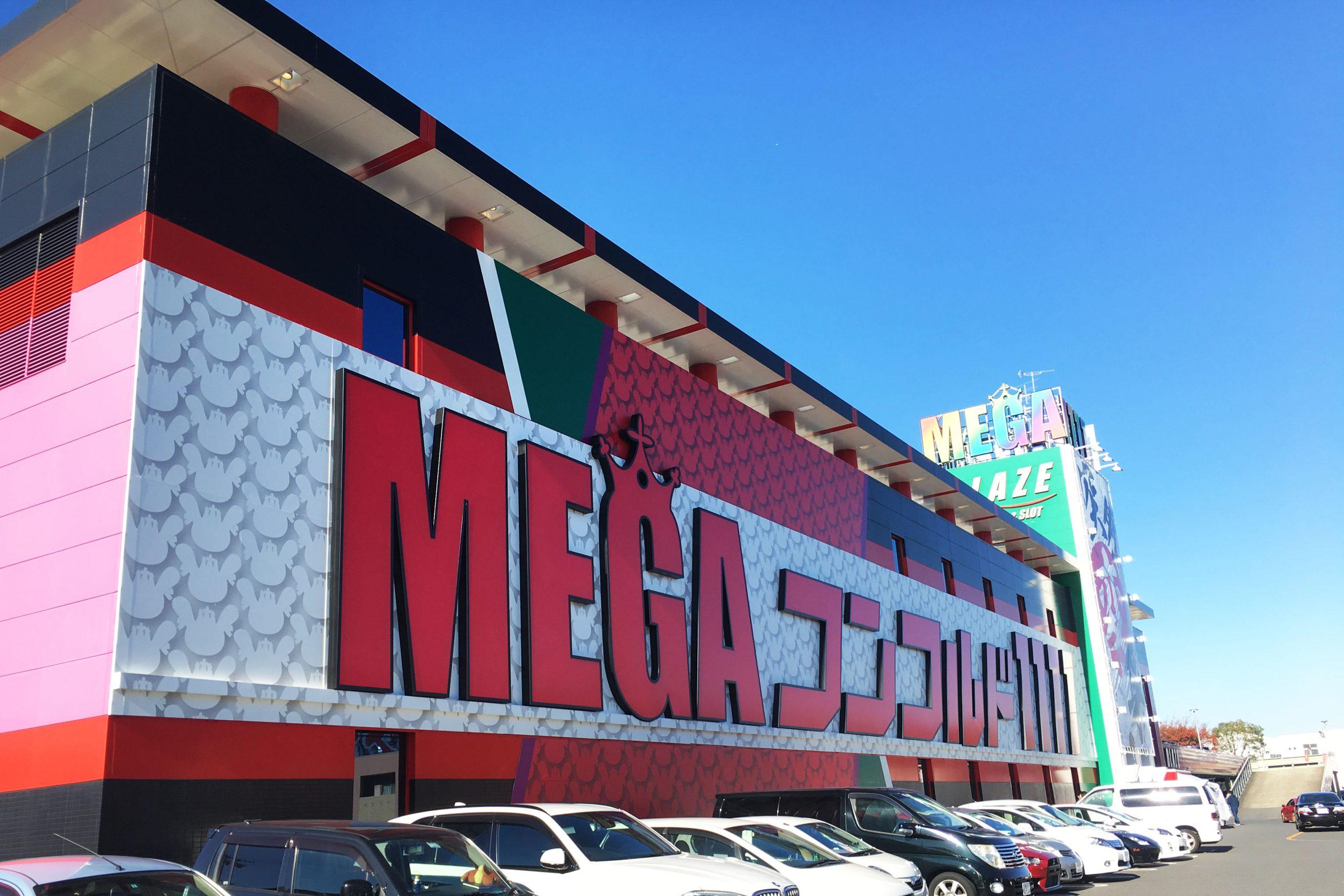 MEGA CONCORDE1111BLAZE店様