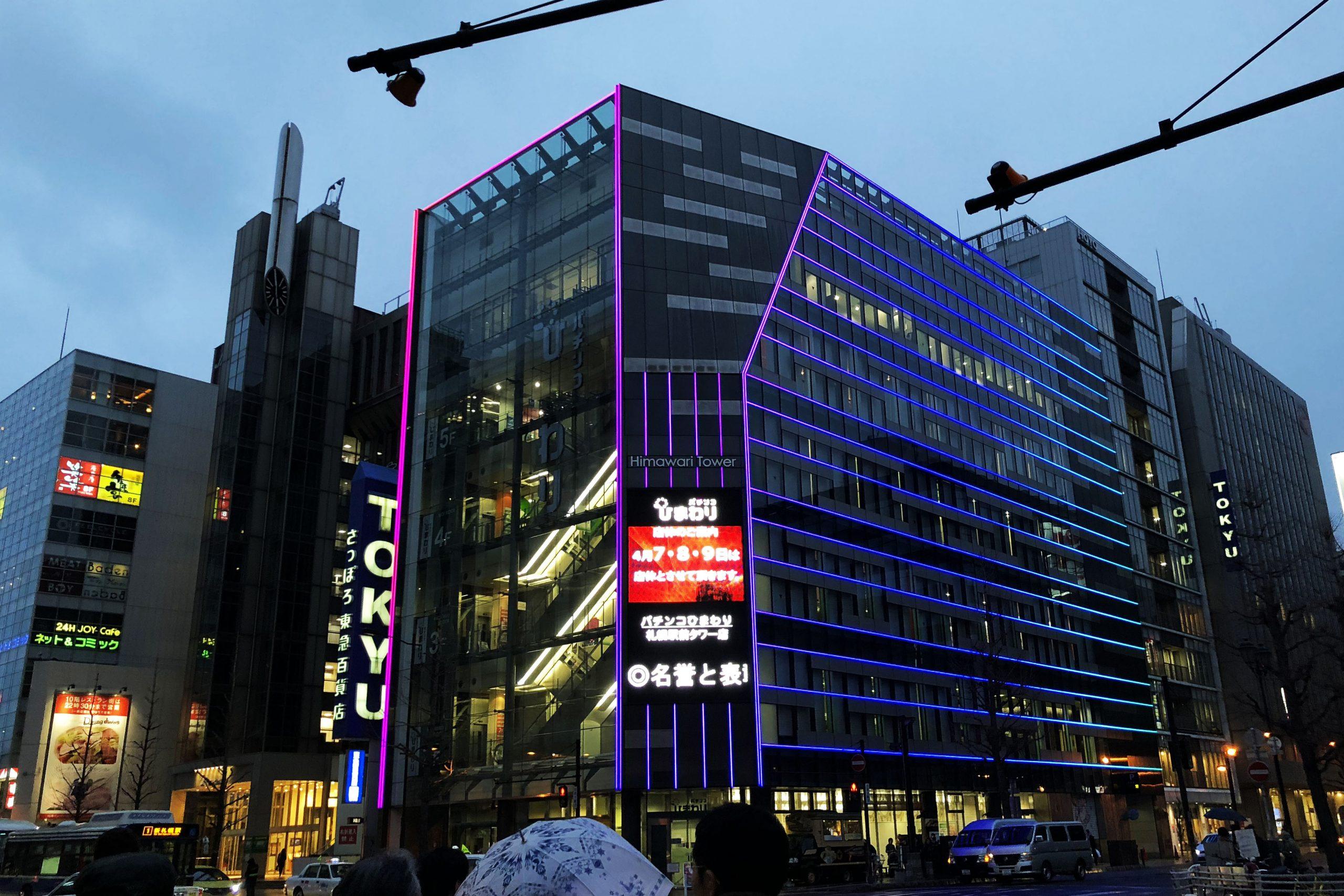 ひまわり札幌駅前タワー店様
