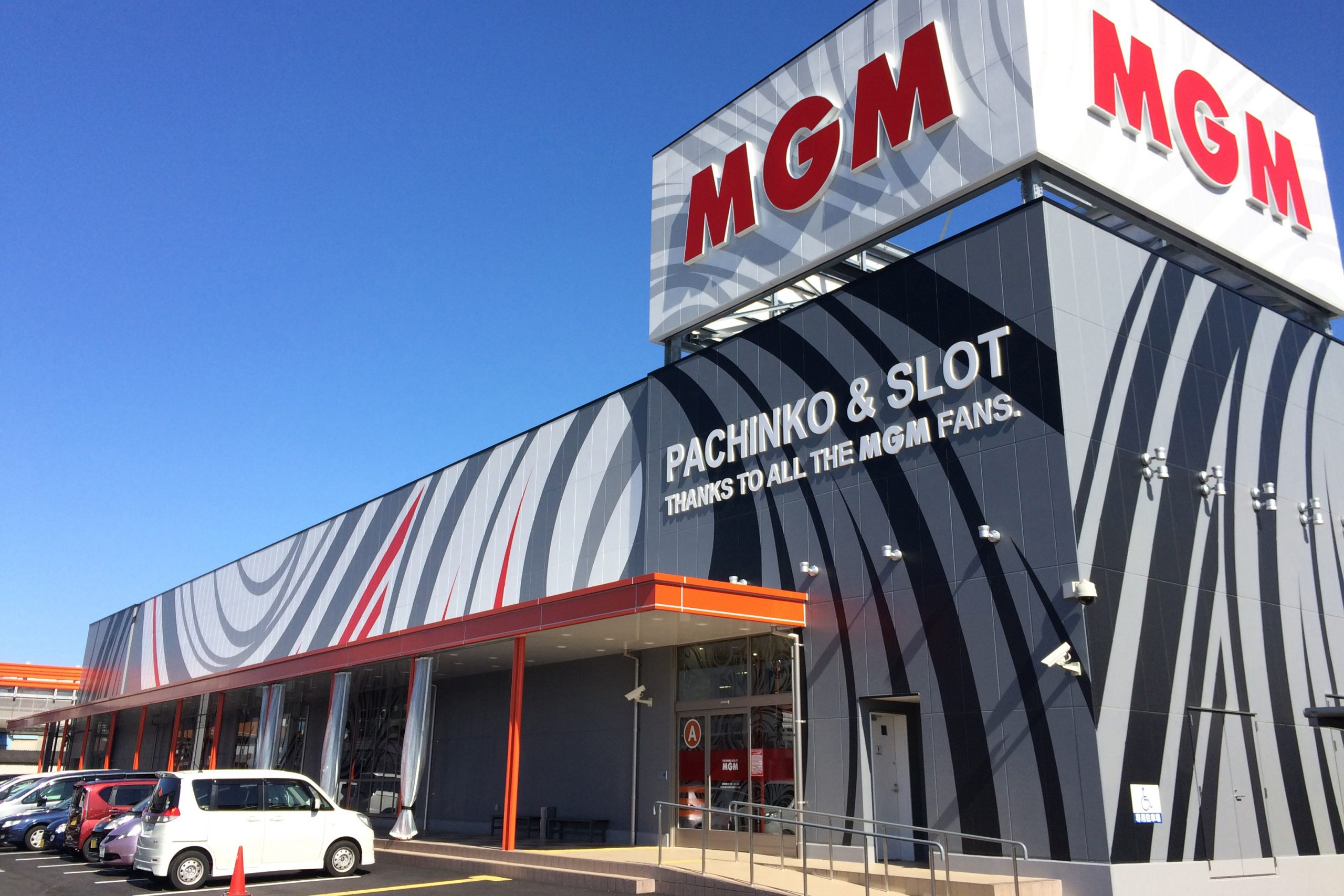 MGM四日市店様