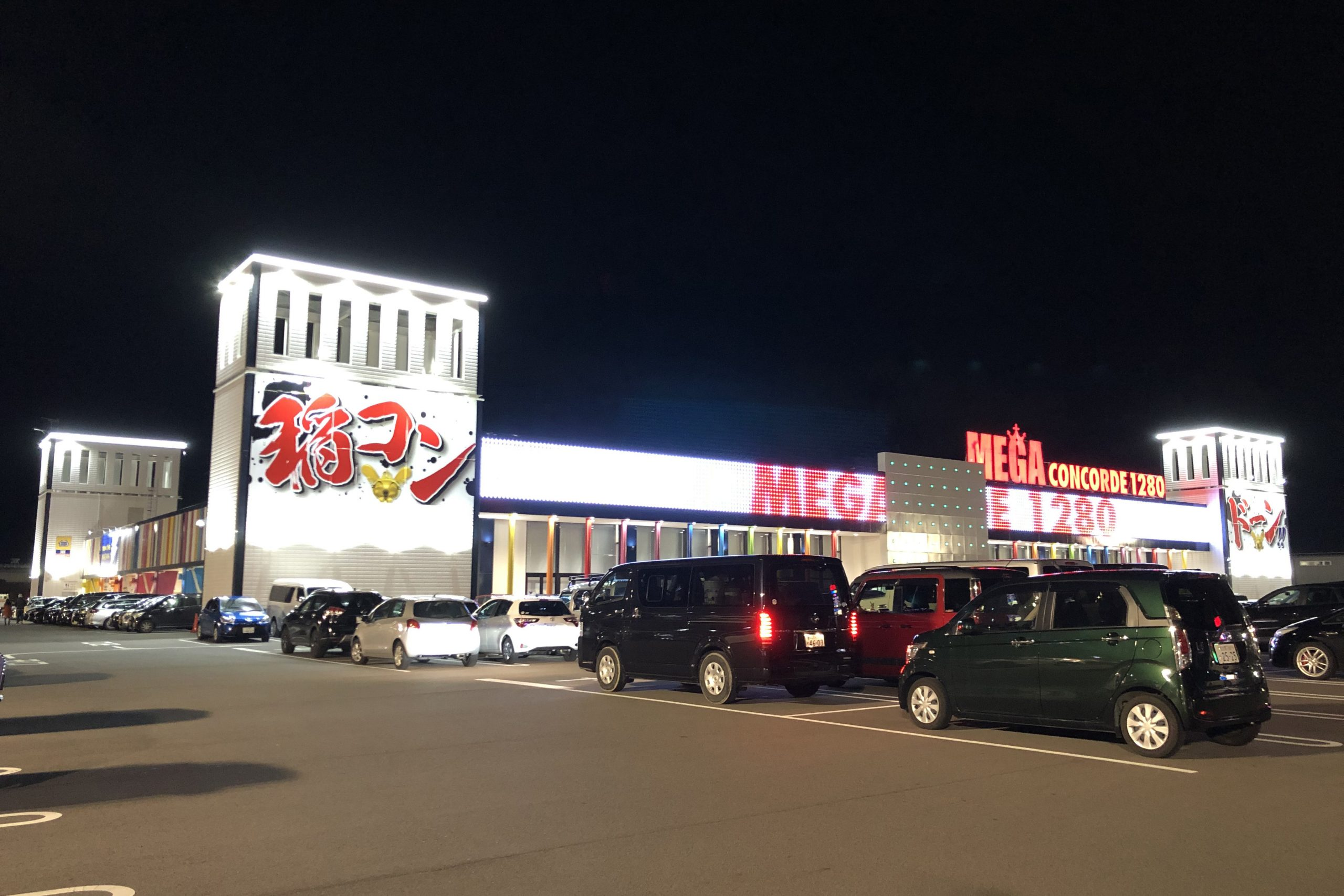 MEGA CONCORDE1280稲沢店様