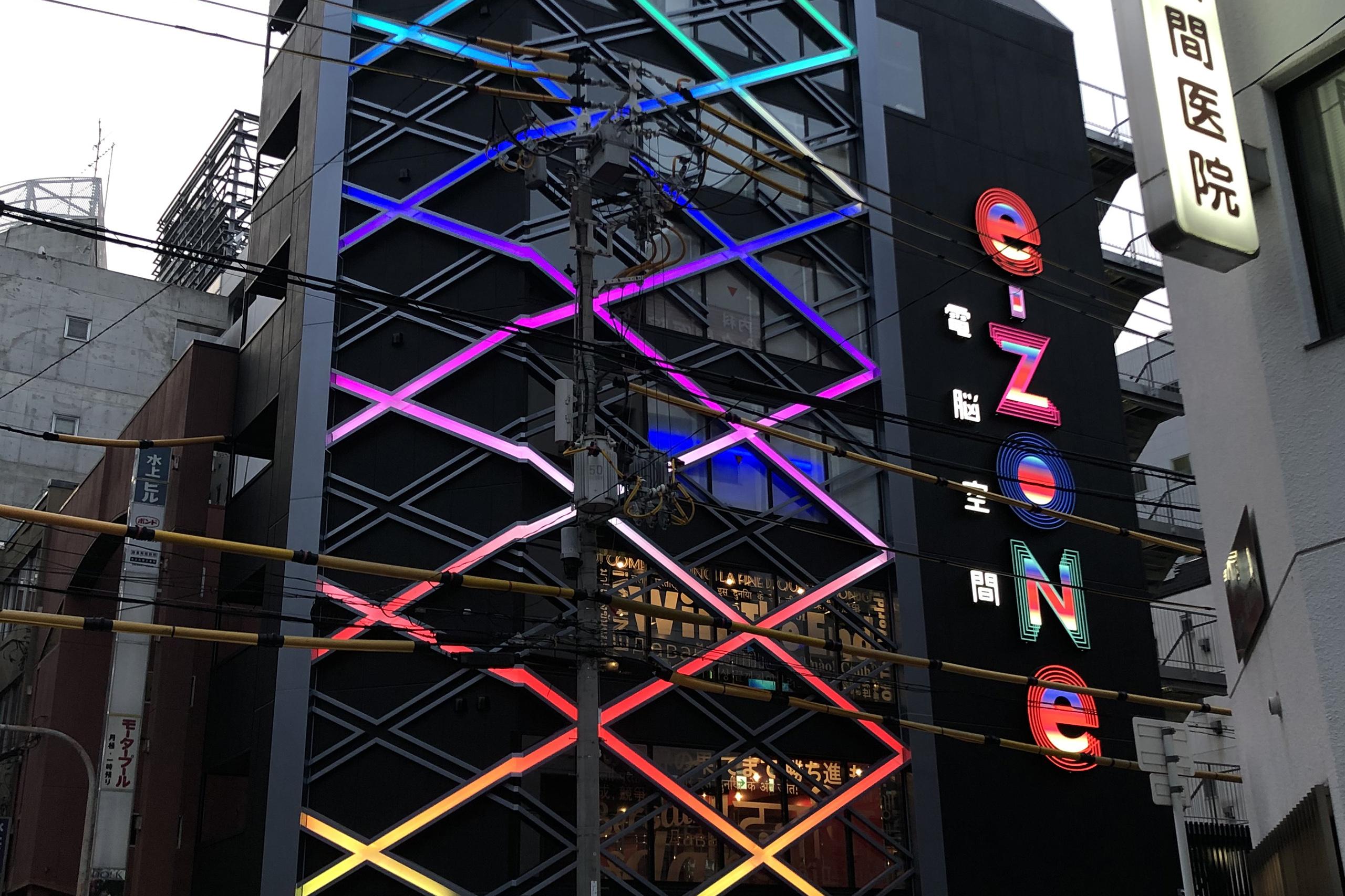 esports hotel e-ZONe 電脳空間様